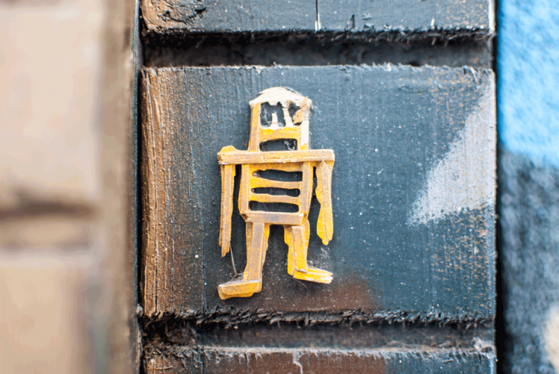 toronto.streetart.neverleavetheclouds.2015.14