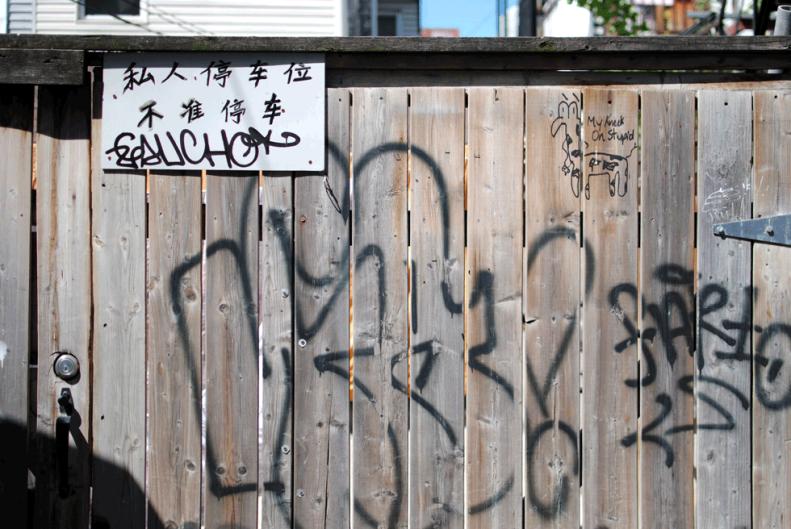 toronto.streetart.neverleavetheclouds.2015.23